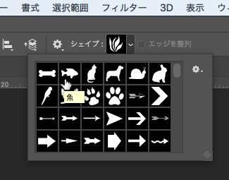 Shape Tool Thumbnails