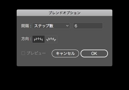 Blend Options dialog box