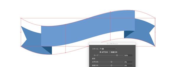 Transformed ribbon by [Envelope].