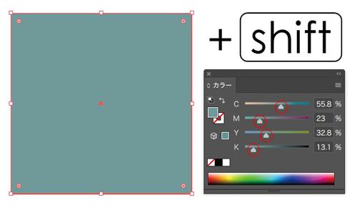 色が変更されたオブジェクトとカラーパネル