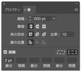 線パネル/線幅200pt