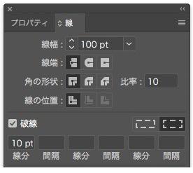 線パネル/線分10pt