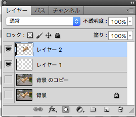 Select it, and you'll have a cropped layer of the area you just selected.