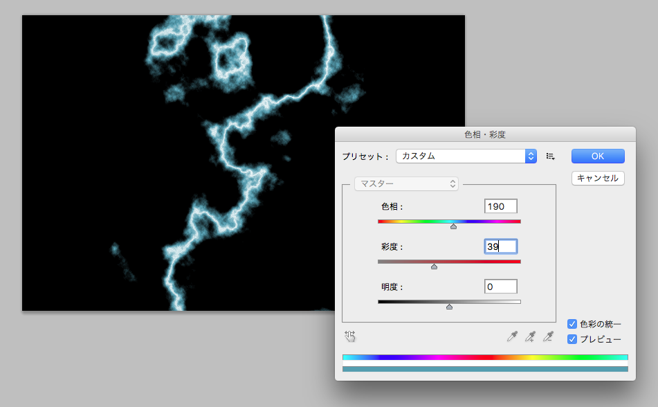 To add color to the lightning, select [Hue/Saturation] and change the color by choosing [Colorize].