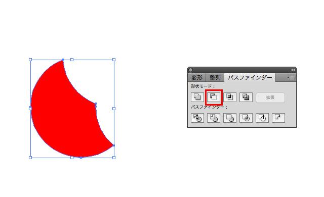 前面オブジェクトで型抜きの処理をしたオブジェクトの画像