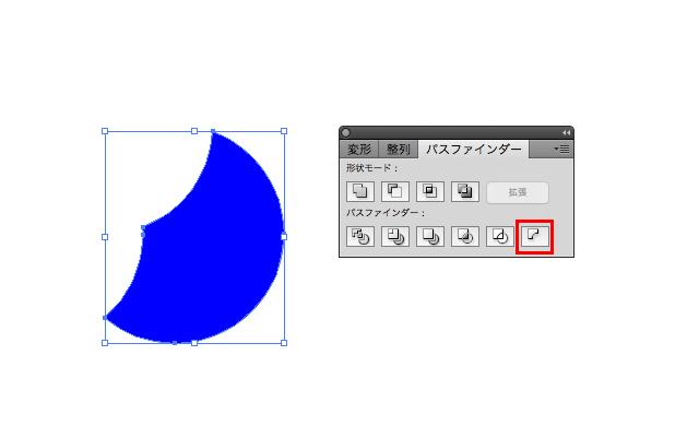 背面オブジェクトで型抜きの処理をしたオブジェクトの画像