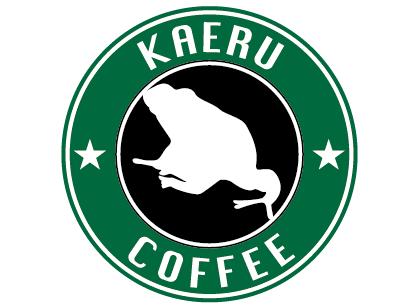 カエルコーヒー