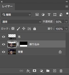 Select the layer
