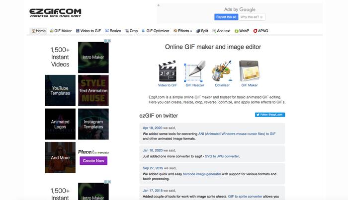EZGIFのトップページ