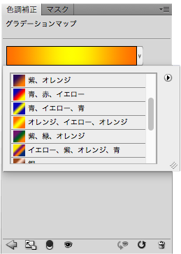 グラデーションマップのレイヤーパネル
