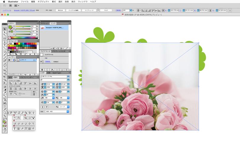 バラの画像を配置